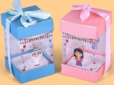Fanoos and Girgian Boxes