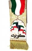 I Love Kuwait Scarf
