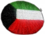 Kuwait Flag Round Light