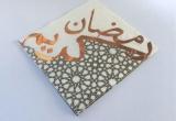 Ramadan Kareem Napkin