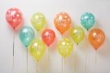 Happy Eid Latex Balloons
