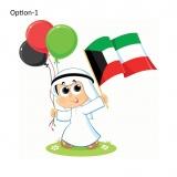Kuwaiti Boy Stand