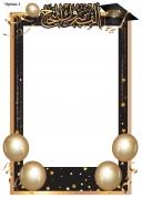 Graduation Frame 5 x-Large Size