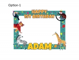 Jungle Theme Frame Small Size