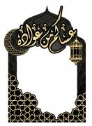Ramadan 2020 Option-2 Frame Medium Size