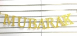 Gold Glitter Mubarak Banner