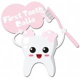 Tooth Prop 8