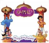 Aladdin Frame Medium Size